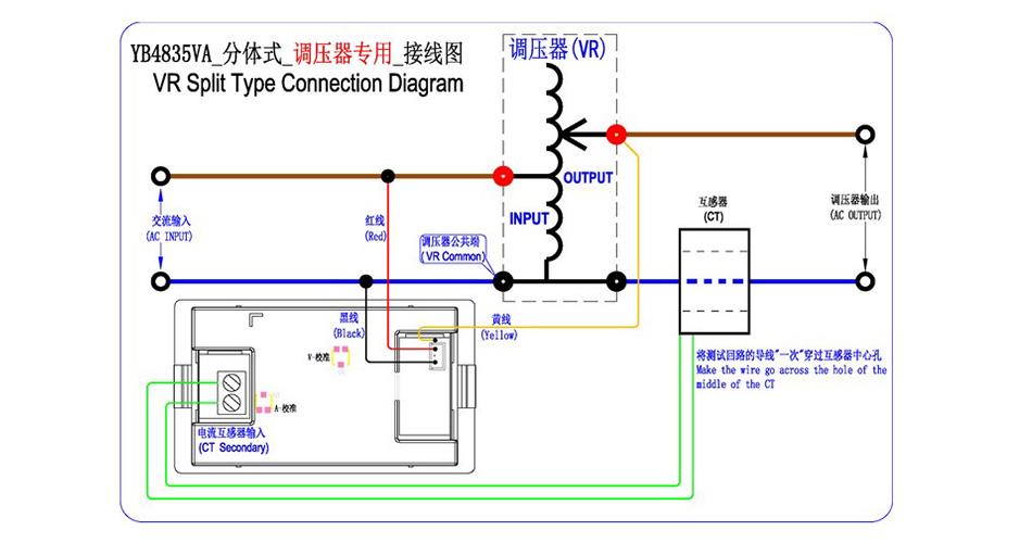 Ac Voltage Regulator Wiring Diagram. Chevy Voltage Regulator ... on