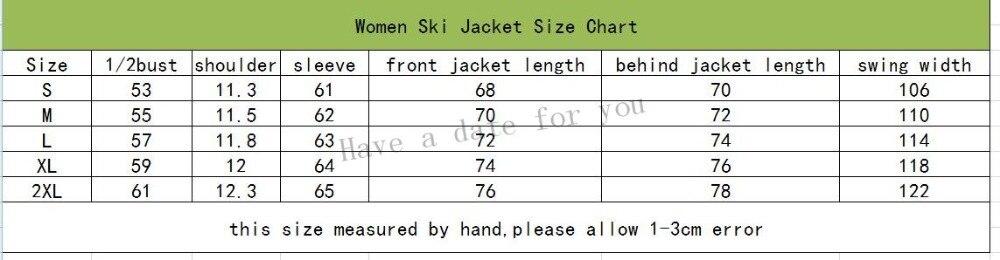 lanlaka women ski jacket size