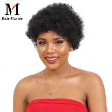Короткие вьющиеся человеческие волосы парики короткий парик-Боб афро кудрявые Кудрявые Волнистые человеческие волосы короткие Pixie Cut парики remy волосы Природа Цвет для черного