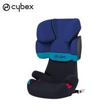Детское автокресло Cybex Solution  X-Fix  3-12 лет, группа 2-3, 15-36 кг.