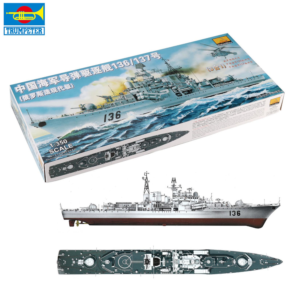 Trumpeter 1:350 Airplane Plane Assemble Model Chinese Electric Warship Modern Destroyer Toy For Collection Christmas Present image