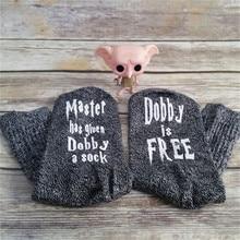 Harry Potter Dobby Is Free Socks