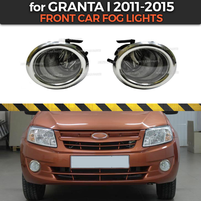 Car fog lights for Lada Granta 2011 2015 only before restayling of front bumper used lamp H27 27W accessories car styling-in Car Fog Lamp from Automobiles & Motorcycles