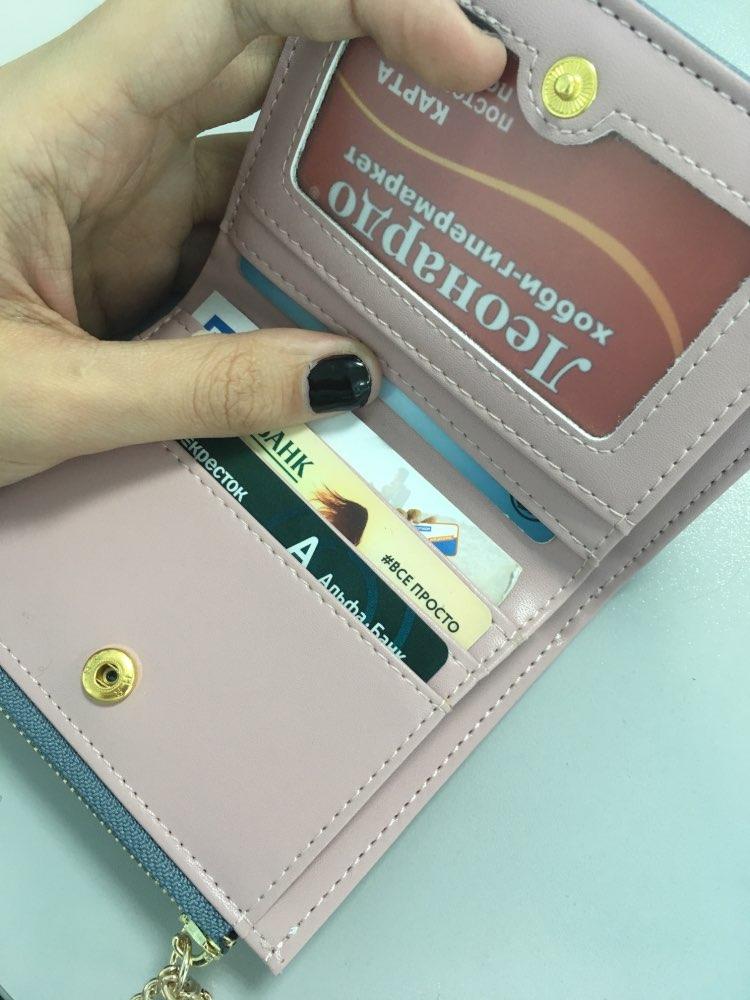 небольшой бумажник женщин; небольшой бумажник женщин; держатель кредитной карты ; Основной материал:: ПУ;