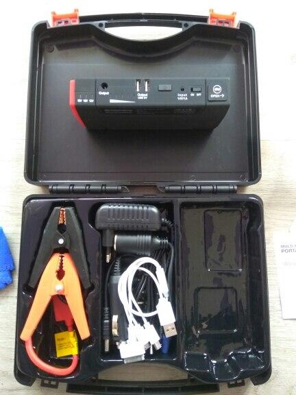 Minifish Best продаваемые продукты 68000 мАч Батарея Зарядное устройство Портативный мини-автомобиль Пусковые устройства усилитель Запасные Аккумуляторы для телефонов для 12 В автомобиля