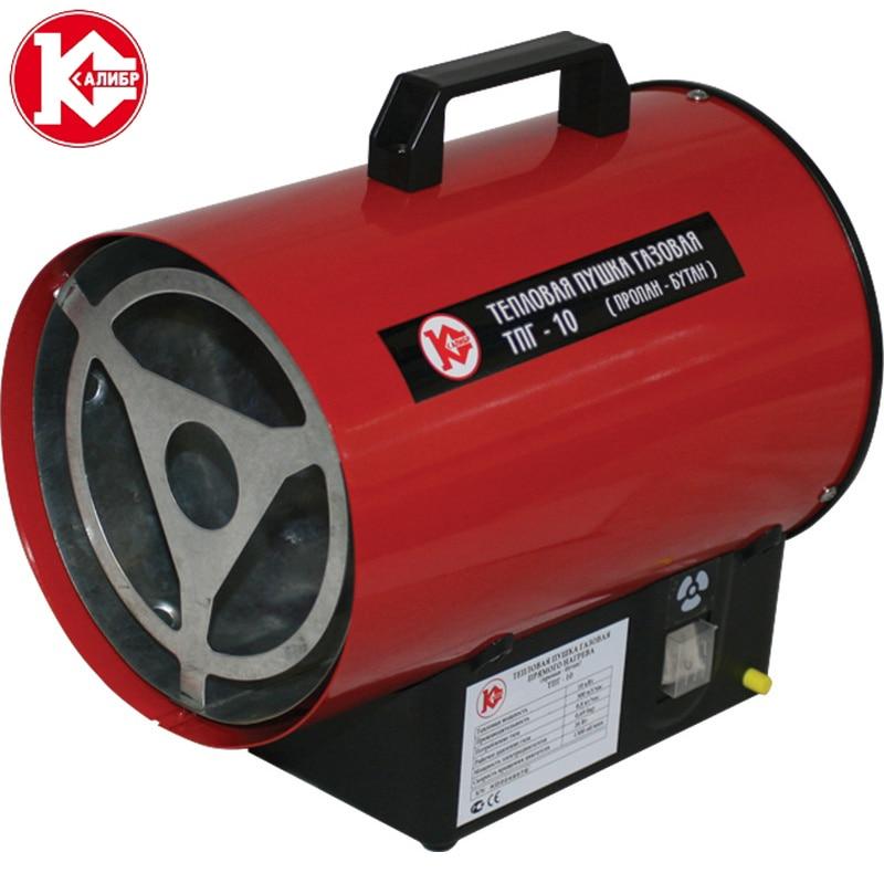 Kalibr TPG-10 Heat gun gas kalibr beg 1200 gasoline gas generator powerful engine 1 2 kw