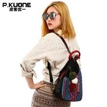 P. koune женские оригинальный женский рюкзак китайский стиль Женская сумка личности мини многофункциональный груди пакет