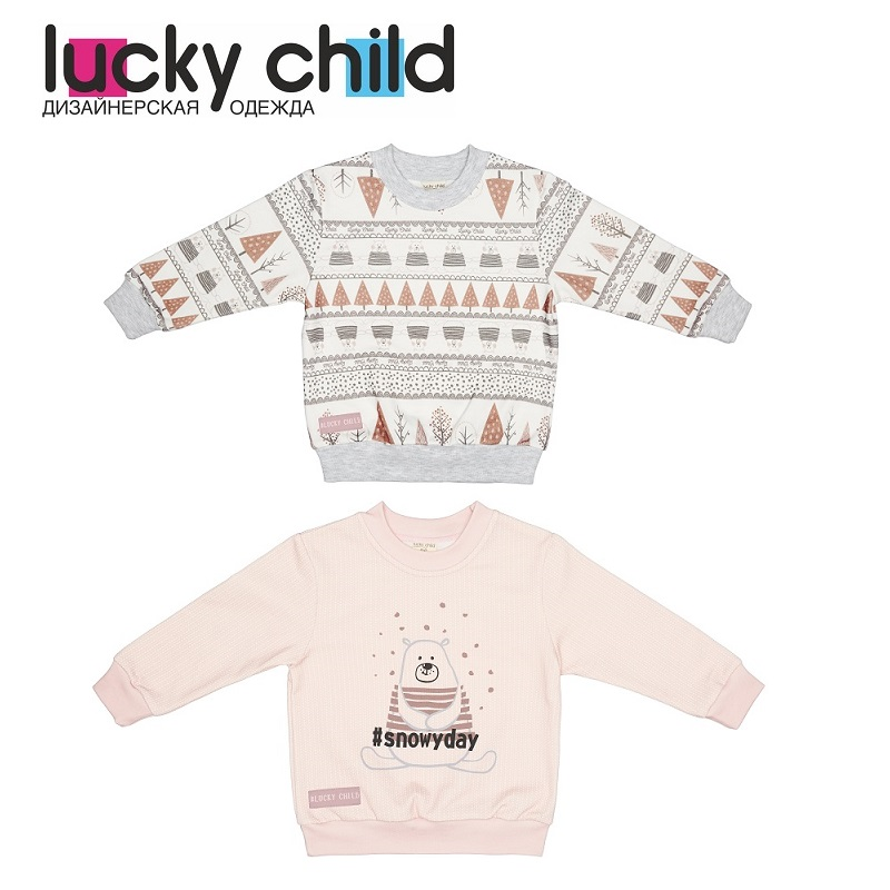 Hoodies & Sweatshirt Lucky Child for boys and girls 62-16f Kids Baby clothing Children clothes Jersey Blouse 2016 new 12 printing polar bear children school bags kids backpacks boys mochila infantile girls school baby backpack for child