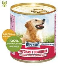 Happy Dog консервы для собак (750г.), Говядина с сердцем, печенью, рубцом и рисом, 750 г.