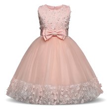 Girls Dress Mesh Pearls Children Wedding Party Dresses Kids Evening Ball Gowns Formal Baby Frocks Clothes for Girl 4-10Yrs