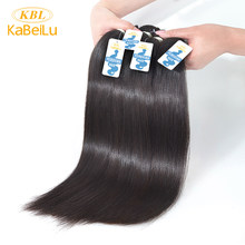 KBL natural color hair weaving 3pcs peruvian virgin hair straight human hair weave bundles(China)