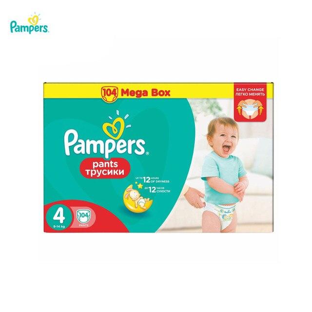 Подгузники-трусики PAMPERS Pants Maxi 9-14 кг Mega 104
