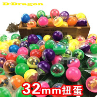 100pcs/bag The capsules ball with the toys 45mm capsules cover with mixed style beautiful toys for Toy Vending Vending Machine