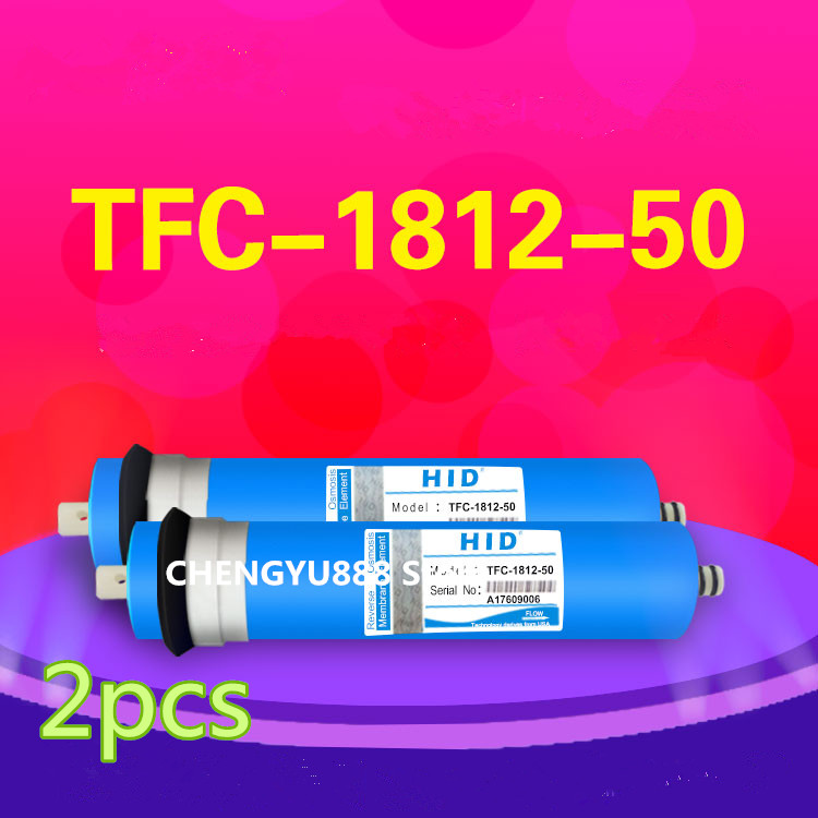 2pcs 50 gpd reverse osmosis filter HID TFC-1812 -50G Membrane Water Filters Cartridges ro system Filter Membrane