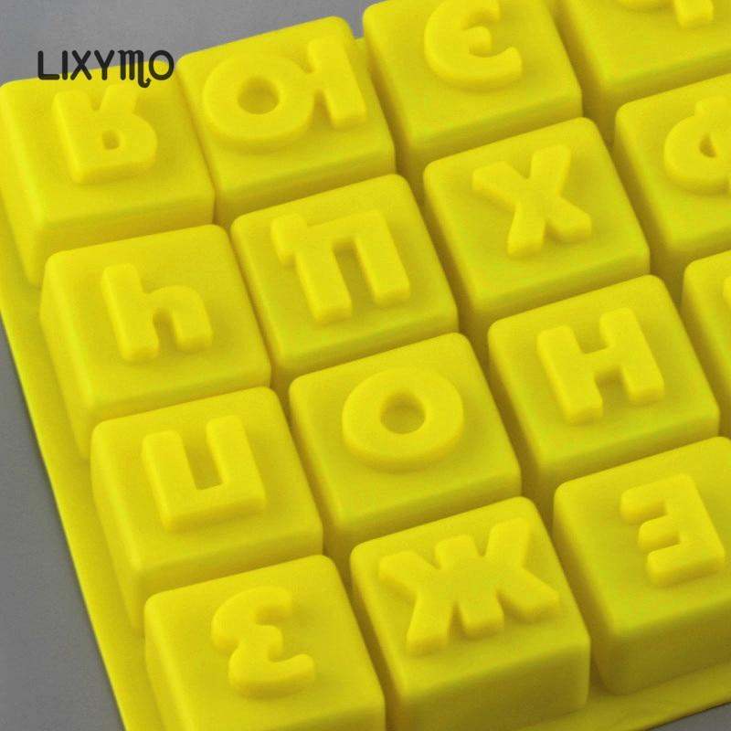 LIXYMO Rus alfabe çikolata kalıpları Rusya mektuplar silikon jöle - Mutfak, Yemek ve Bar - Fotoğraf 3