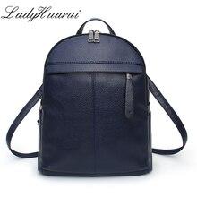 Повседневная New рюкзак высокого качества продавать Женский школьная сумка Дешевые Женский рюкзак школьный женский студент сумка Q3