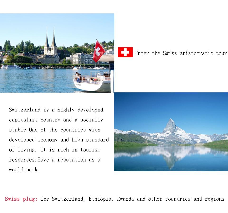 USAUUKEU to Swiss Adaptor Swiss plug Travel Converter Adapter Household Plugs Power Adapter charger Swiss tourism conversion (3)