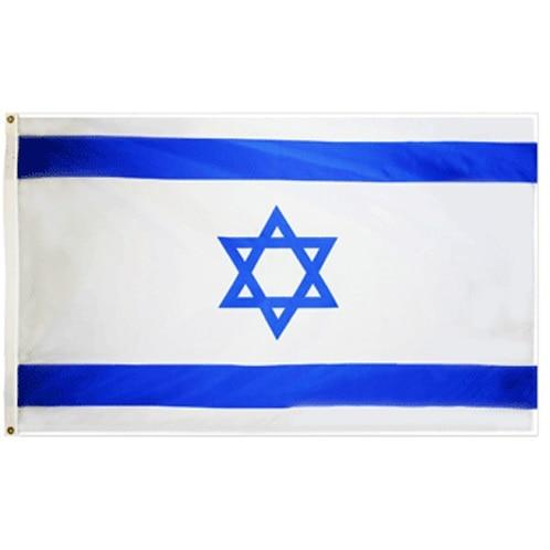 johnin 90x150cm ISR IL israel flag For Decoration