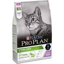 Pro Plan Sterilised для кастрированных котов и стерилизованных кошек, Индейка, 3 кг.
