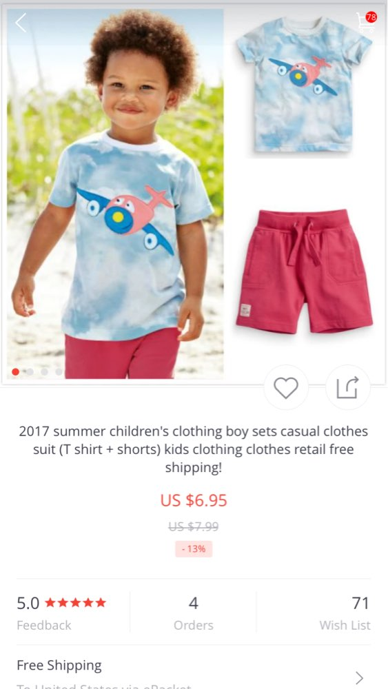 b76f772e Children's 2 Piece boys set casual clothes suit ( 2 Piece T shirt & shorts)