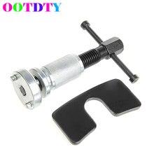 Discount! OOTDTY 3/8″ Drive Dual Pin Right Handed Brake Pad Piston Break Caliper Rewind Auto Tool APR8_25
