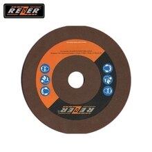Шлифовальный диск Rezer EG-85-CN 104x4,5x23,2 см