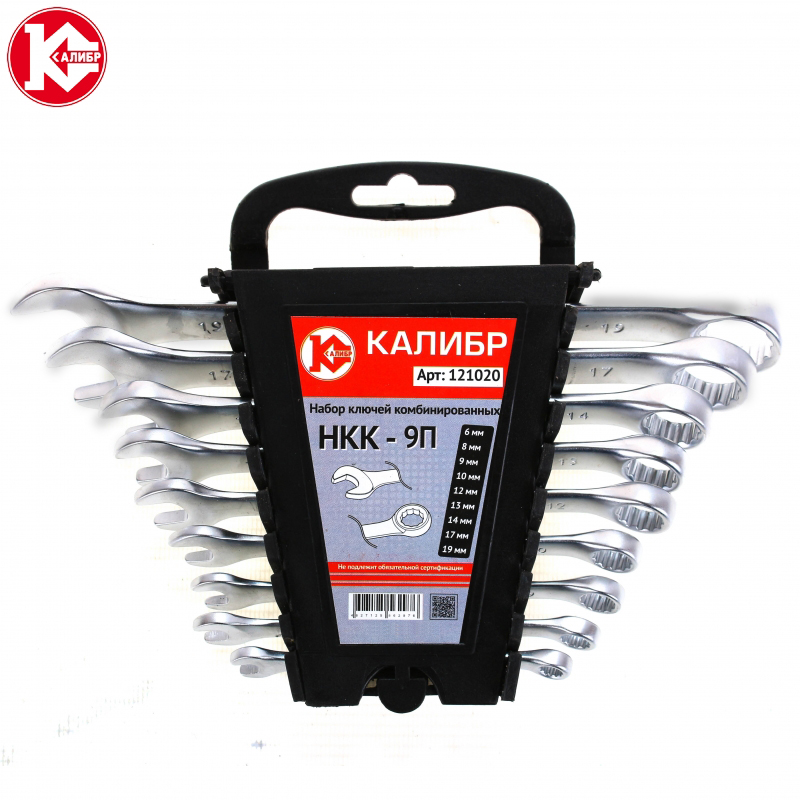 9 pcs 6-19 mm Open-Ring ratchet wrench set Kalibr NKK-9P Combination Spanner Set Hand Tools Wrenches a key of set 4 5 6 8 10 12 mm chrome vanadium ratchet allen key wrench set ratcheting spanner kit hand tools for car repair hex key wrenches