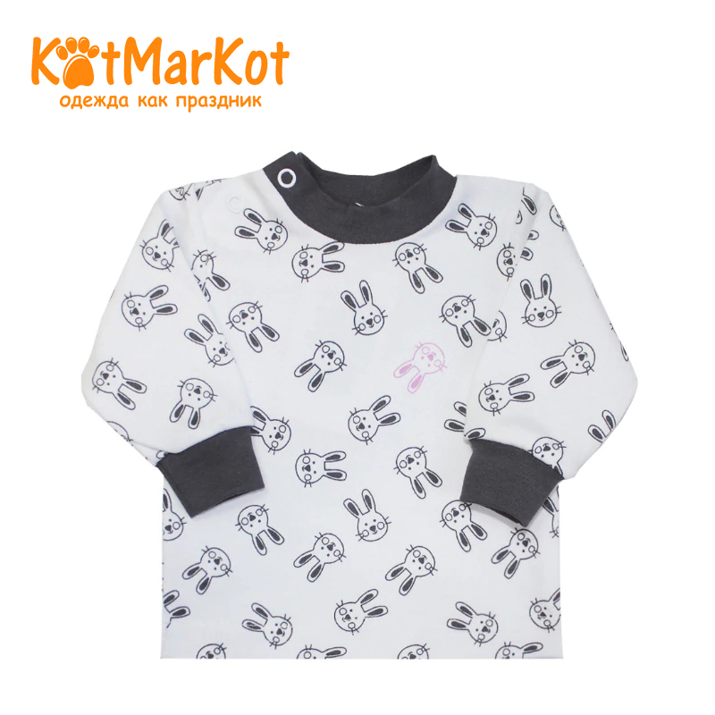 Jumper Kotmarkot 7879  children clothing for baby boys kid clothes db4072 dave bella autumn baby boys red clothing set patchwork clothing set