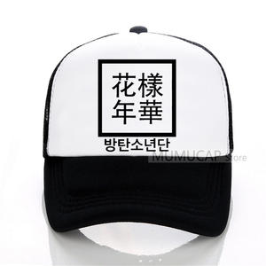 8fd5024e8da FYDTQZYHY BTS Baseball cap summer Mesh snapback hats