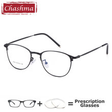 Винтажные очки по рецепту occiali vista donna progressiva gafas