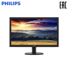 "Монитор Philips 23.6 ""243V5LSB5/00(Russian Federation)"