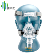 BMC NM2 Nasal Mask For CPAP Machine With 100% Silicone Gel Material Good For Sleep & health