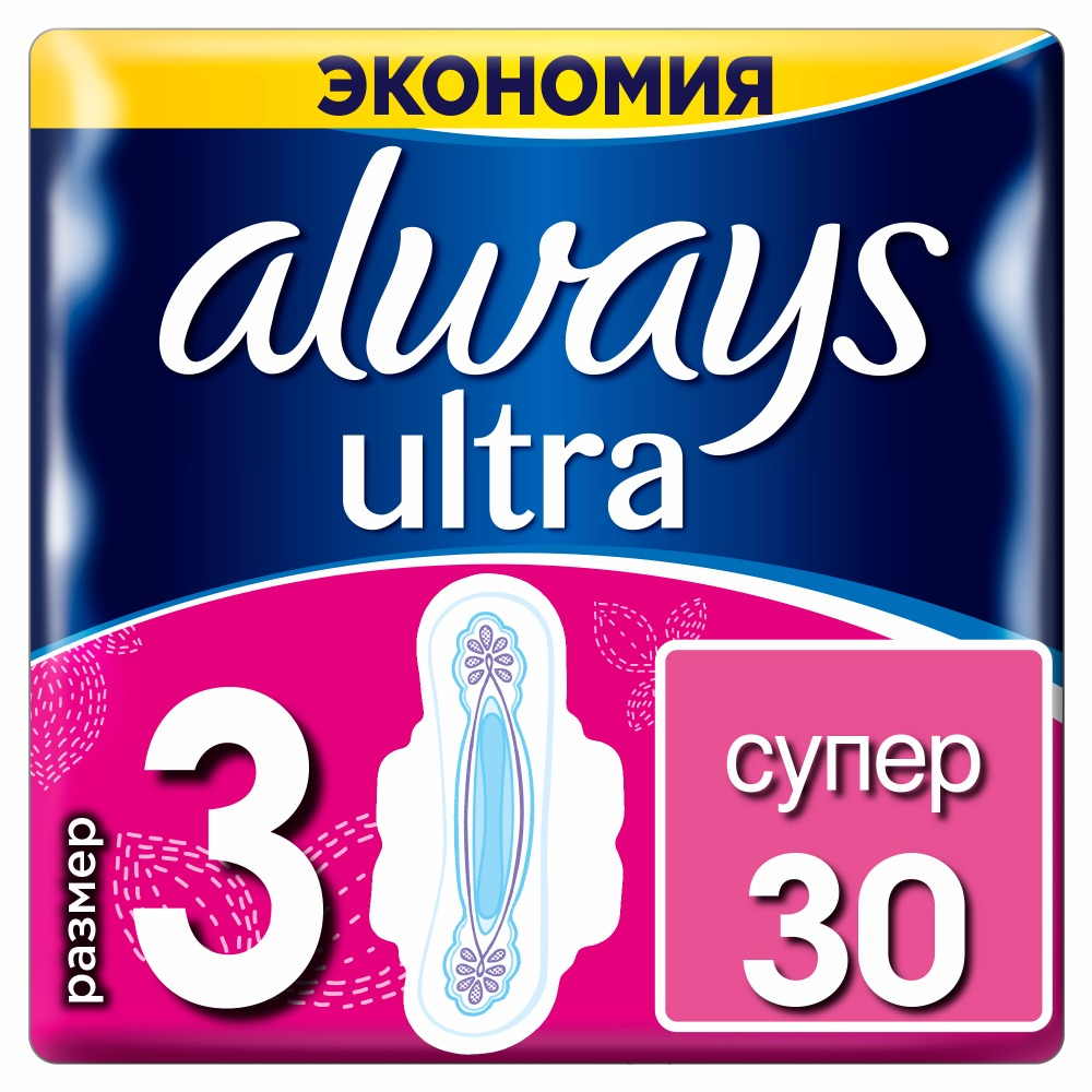 Women's Sanitary Pads Strip Always Ultra Super 3 size 30 pcs Sanitary Pads Feminine hygiene products недорого