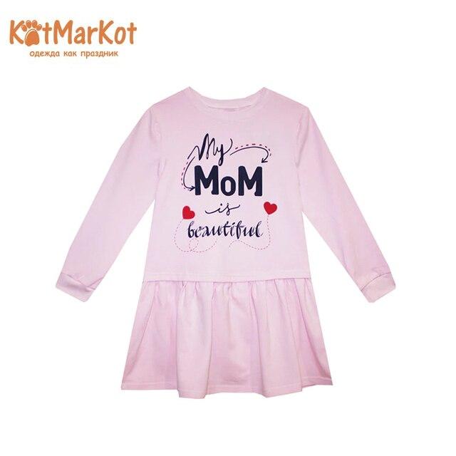 Платье для девочекKotmarkot20353