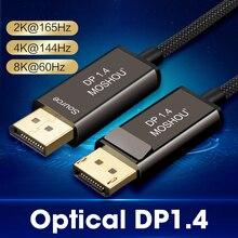 MOSHOU Optical DP 1.4 Cables Displayport Fiber HDR 8K@60Hz 4K@144Hz 32.4Gbps 1M 2M 3M 5M 8M 10M