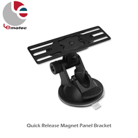 LEMATEC Quick Release Suction Cup Panel Bracket for ICOM KENWOOD YAESU MOBILE RADIO Taiwan Made