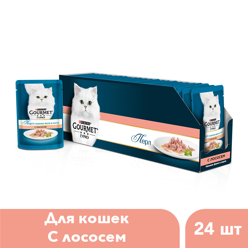 Wet food Gourmet Perle Mini Fillet for cats with salmon, Pouch, 24x85 g. wet food gourmet perle mini fillet for cats with turkey pouch 24x85 g