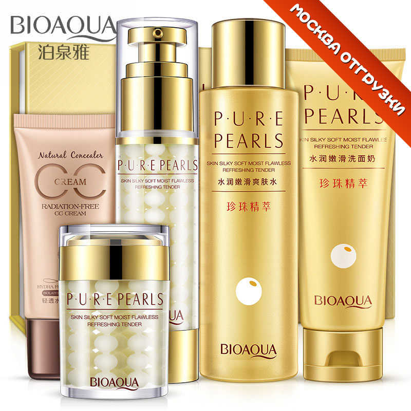 c93097872d80 Bioaqua Pure Pearls Facial Skin Care Set Hyaluronic Acid Deep Moisturizing  Anti Wrinkle Face care Pearl Whitening Day Cream Set