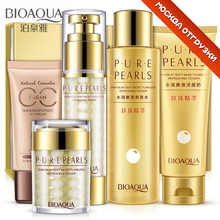 Bioaqua Pure Pearls Facial Skin Care Set Hyaluronic Acid Deep Moisturizing Anti Wrinkle Face care Pearl Whitening Cream