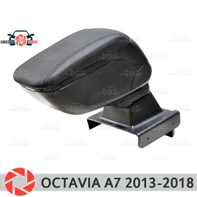 Для Skoda Octavia A7 2013-2018 автомобильный подлокотник центральная консоль кожаный ящик для хранения Пепельница аксессуары для автомобиля Стайлинг