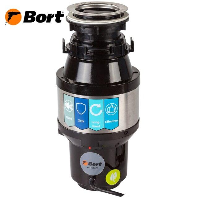 Измельчитель отходов Bort MASTER ECO (Мощность - 390 Вт/ 0.5 л.с, 2600 об/мин, объем камеры 1 л, шумоизоляция, защита от перегрузки)