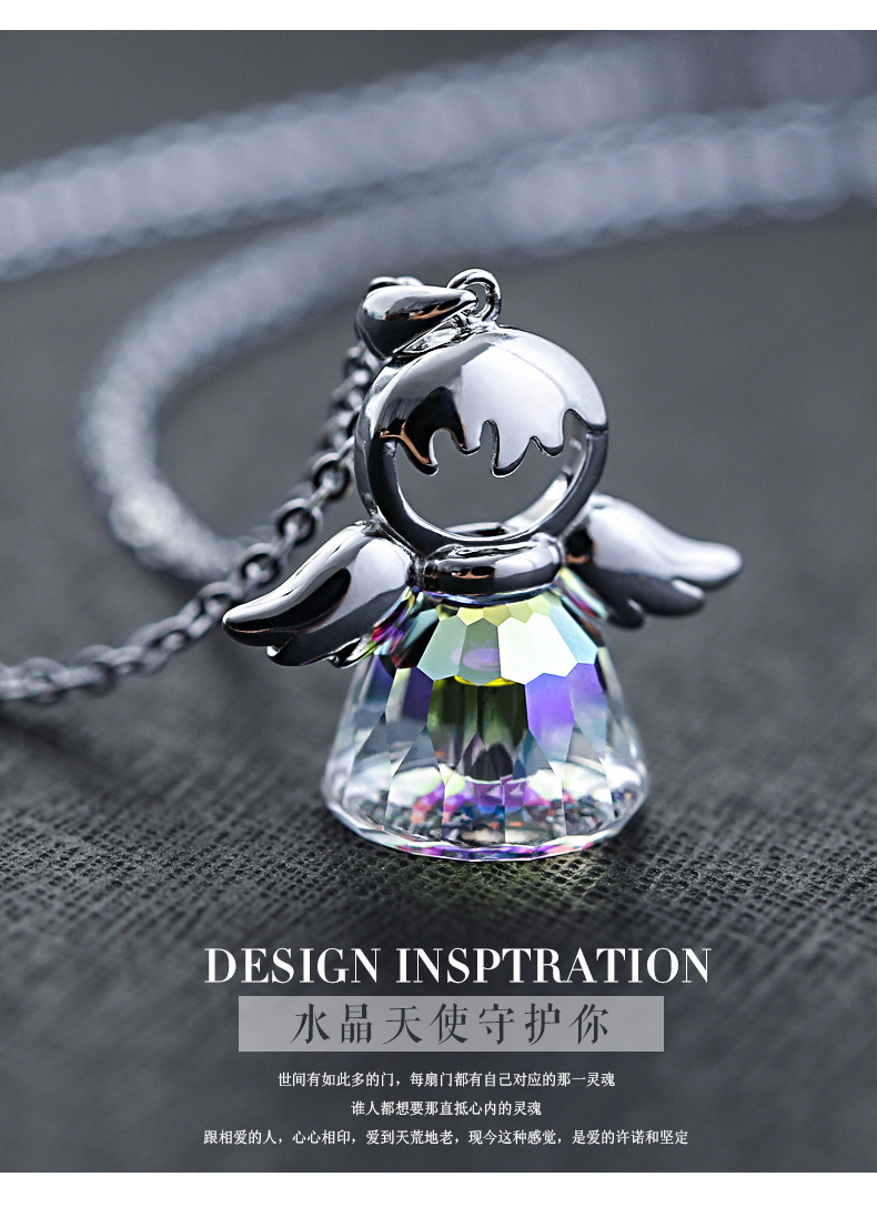 Fine Jewelry Accessory 925 Sterling Silver Guardian Angel Guardian Angel Crystal from Swarovski For Woman Name Necklace Charm