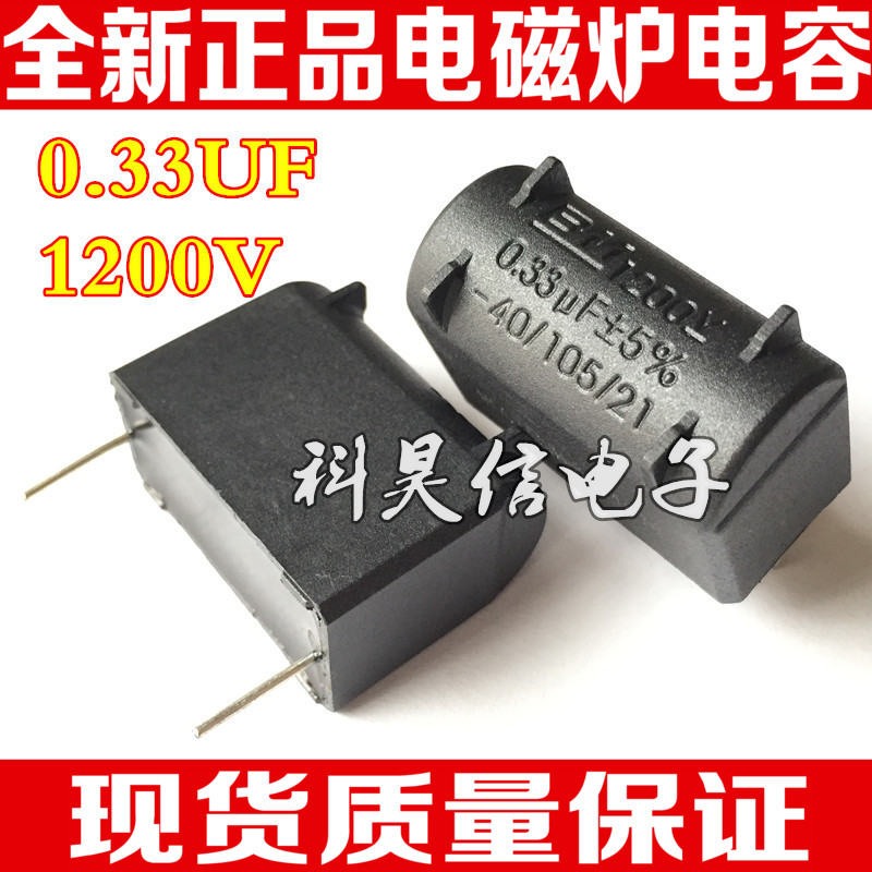 1pcs WIMA Black Box 0.47uF 630V 5/% pitch:37.5mm Capacitor NOS Genuine