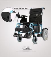 2017 Lekkie przenośne podróży składany elektryczny wózek inwalidzki ze stopu aluminium