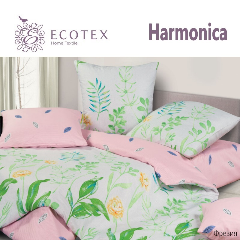 Bed linen Freesia, 100% Cotton. Beautiful, Bedding Set from Russia, excellent quality. Produced by the company Ecotex promotion 6pcs bear crib bedding baby bed around set bed linen unpick and wash piece set bumpers bumper sheet pillow cover