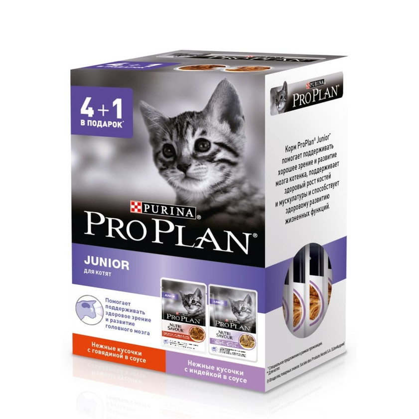 Promopak: Pro Planet Wet Feed for Kittens with Turkey, with Beef in Sauce, 425 g л бочерини 6 флейтовых квинтетов g 425 430 6 flute quintets g 425 430