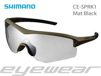 d095e9951f Shimano gafas de ciclismo de decoloración gafas chispa CE-SPRK1 una pieza  ciclismo gafas de sol de oliva