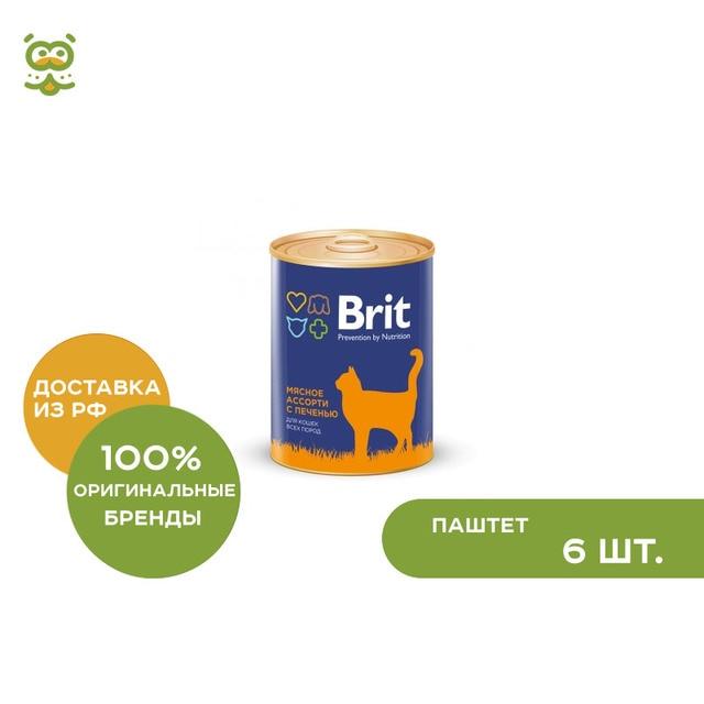 Brit Premium консервы для кошек, Мясное ассорти с печенью, 6*340 г.