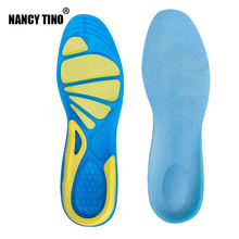 Силиконовые гелевые стельки nancytino для ухода за ногами подошвенного