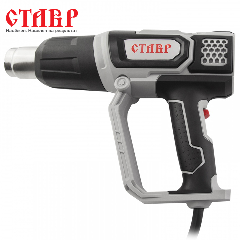 Heat gun Stavr FTE-2000 M yihua 858 110v 220v 650w smd rework solder station hot air blower heat gun